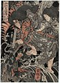 11.36845-Utagawa Kuniteru I-Museum of Fine Art Boston.jpg