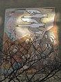 1120 Ruckergasse 54a - Mosaik-Wandbild Herbst von Ilse Pompe 1953 IMG 2175.jpg
