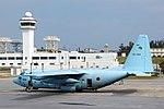150212 Naha Airport Naha Okinawa pref Japan04s5.jpg