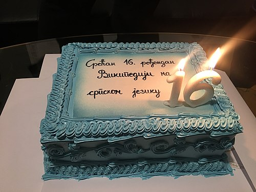 16th Birthday of Serbian Wikipedia 03.jpg