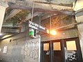 174th–175th Streets IND Concourse; Art over 174th Street Doors.jpg