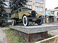 18-101-0303 Пам'ятник на честь трудової і бойової слави працівників автотранспорту.jpg