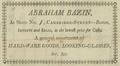 1805 Bazin CambridgeSt Boston.png
