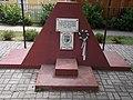 1848-1948 memorial in Gyenesdiás, 2016 Hungary.jpg