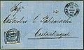 1871 2piastre Egypt G15 Cavalla.jpg