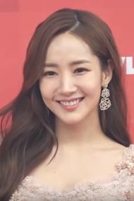 Park Min-young - Wikipedia, la enciclopedia libre