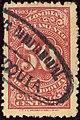 1903 50c Antioquia black oval Mi152 Yv138.jpg
