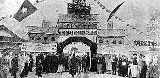 Shanghai massacre - Nanking Nationalist Government was established in 4.18 , head of government was Chiang Kaishek.