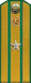 1956майор.png