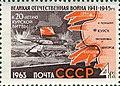 1963 CPA 2869.jpg