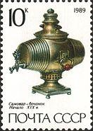1989 CPA 6044