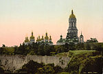 19th-century Kiev Pechersk Lavra.jpg