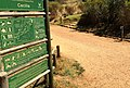 1 Cecilia Park entrance - Cape Town b.jpg