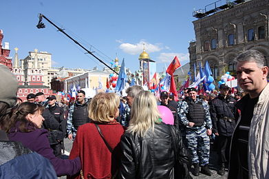 1st of May 2016 in Moscow 21.JPG