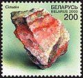 2000. Stamp of Belarus 0397.jpg