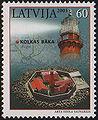20030517 60sant Latvia Postage Stamp.jpg