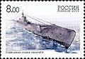 2005. Марка России stamp hi12849222084c965b6082420.jpg