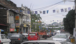 2008 general election campaign banners, Semenyih.jpg