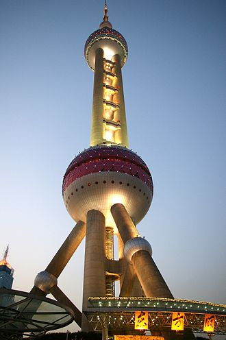 Oriental Pearl Tower - Image: 20090427 5361 Shanghai Oriental Pearl Tower