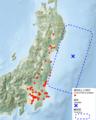 2011 Tohoku earthquake Soil liquefaction map.png
