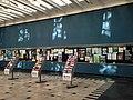 2013-09-05-bonn-universitaet-innenansicht-blaue-grotte-03.jpg