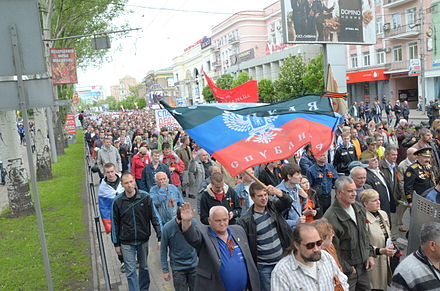 People carrying the DPR flag in Donetsk, 9 May 2014 2014-05-09. День Победы в Донецке 231.jpg