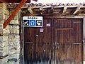 20140623 Arbanasi 05.jpg
