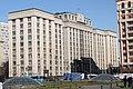 2014 Moscow State Duma 2.JPG