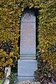2015-12-07 GuentherZ Wien23 Rodauner Friedhof Russischer Heldenfriedhof 0611.JPG