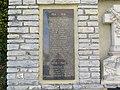 2017-10-18 (302) Friedhof Plankenstein.jpg