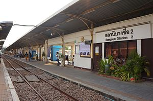 201701 Platform 1,2 at Bang Sue Junction.jpg