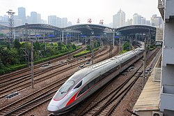 201806 CR400AF-2016 operates as G6 Departs from Shanghai Station.jpg