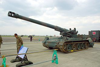 M110 howitzer - Image: 203mm Self Propelled Howitzer M110A2