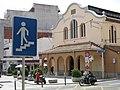 25 Mercat municipal de Calella, des del c. Sant Joan.jpg