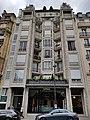 25bis rue Benjamin-Franklin Paris.jpg