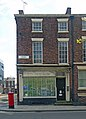 30 Oxford Street, Liverpool 1.jpg