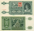 500kc-slov-1945-stamp.jpg