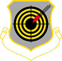 57thopsgroup-emblem.jpg