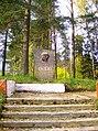 5869. Sertolovo. Monument-stele.jpg