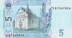 Пять гривень миниатюрная монета сша 4 букв