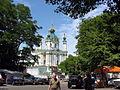 80-385-0036 Kiev Andriivskiy 23 001.jpg