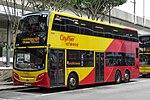 8036 at VHHH GTC (20181031151811).jpg