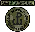 8 K-PBOT oznk rozp (2019) mundur p.jpg