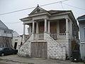 8th Ward Villere Street New Orleans Raised House.jpg