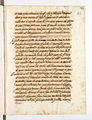 AGAD Itinerariusz legata papieskiego Henryka Gaetano spisany przez Giovanniego Paolo Mucante - 0149.JPG