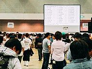 AKB48 Handshake Event in July 2013 (15290339238).jpg