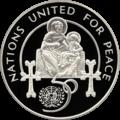 AM-1995-100dram-UN-b.png