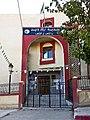 APC de Ouled Dheied مقر بلدية اولاد ذايد (38620150181).jpg