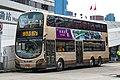 AVBWU636 at Hung Hom Station (20190130150048).jpg