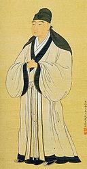 A portrait of Fujiwara Seika 藤原惺窩像.jpg